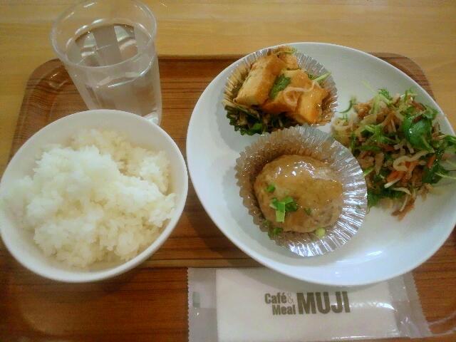 Meal MUJI